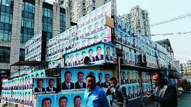 Politica in Cina